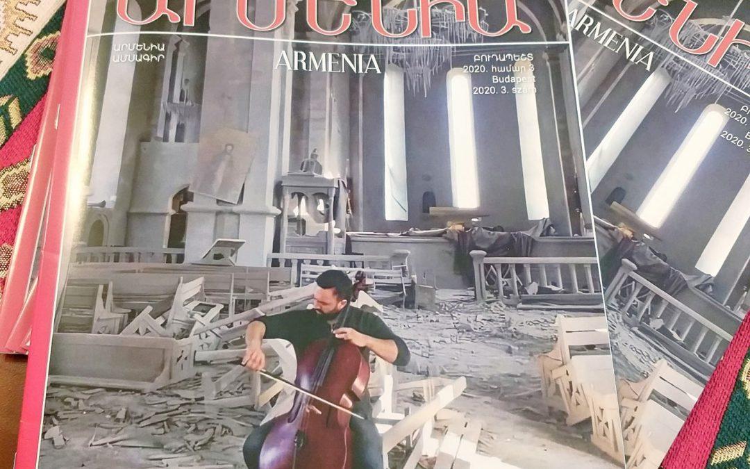 Արմենիա ամսագրի նոյեմբերյան հրատարակումը